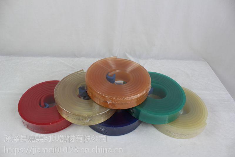 供应安徽合肥硅胶遥控器专用丝印刮胶厂家-嘉美