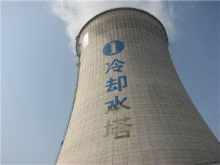 http://himg.china.cn/0/4_115_237974_320_240.jpg