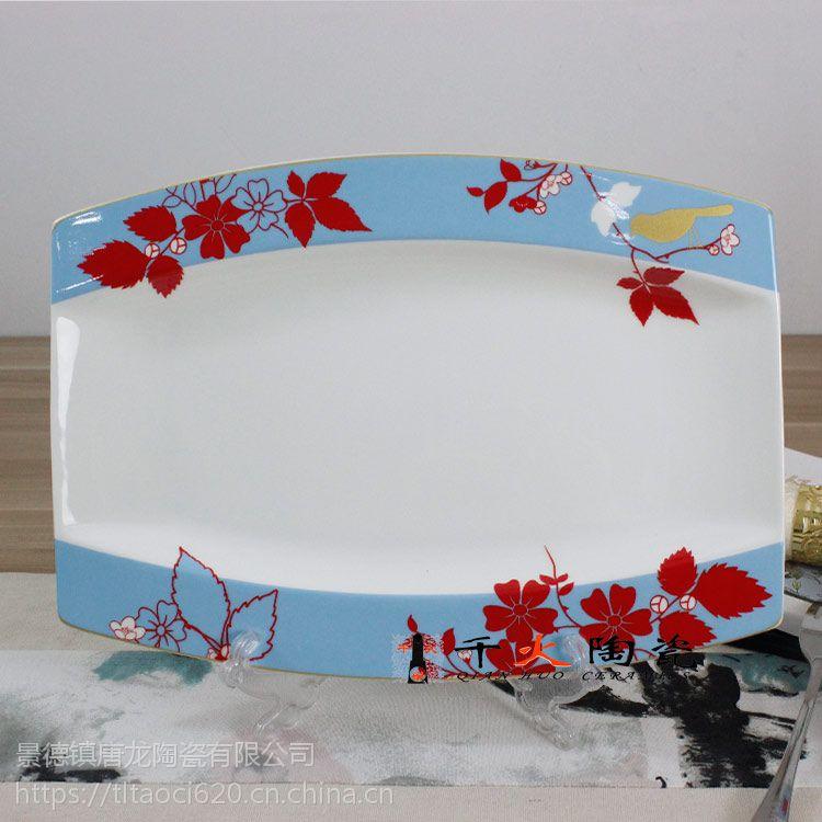 景德镇千火陶瓷 开业促销礼品餐具批发