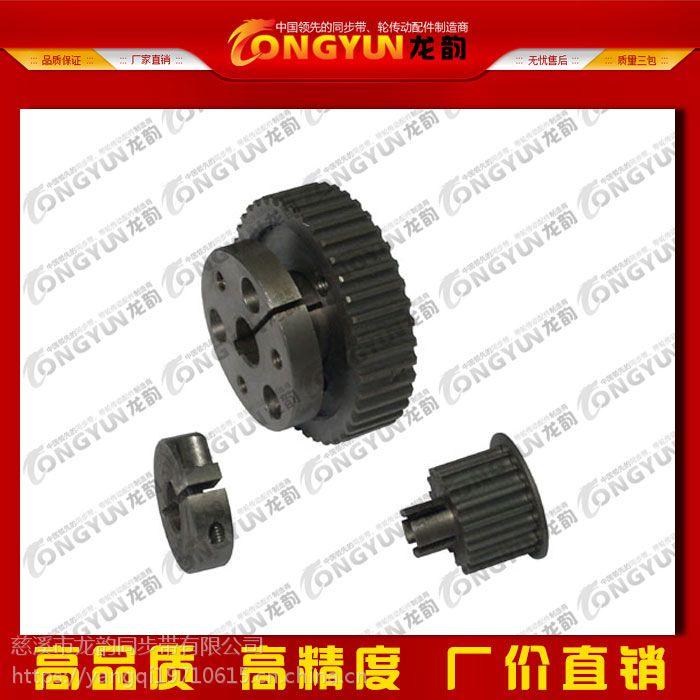 定制加工T5齿型多规格多材质高精密度优质同步带 带轮挡边压板铝合金钢铜