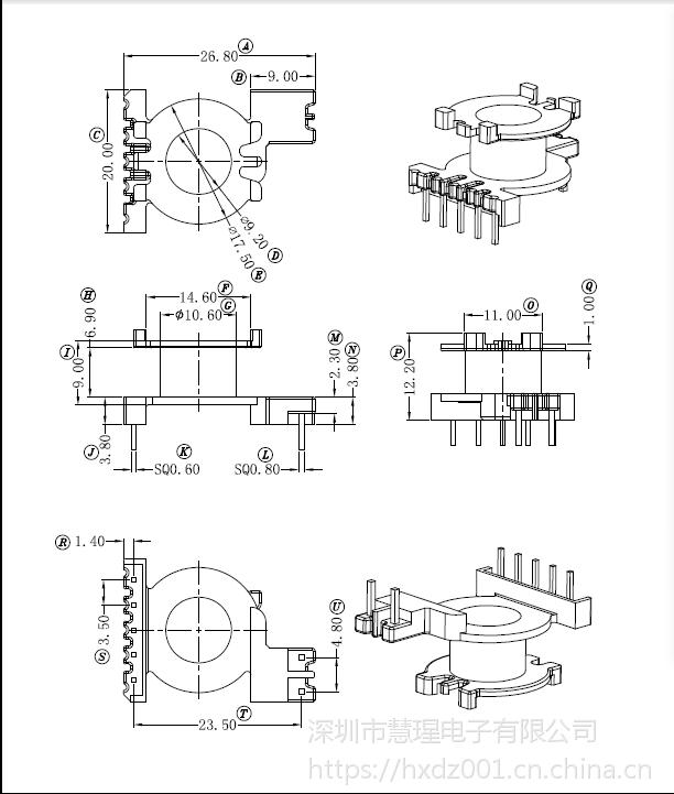 PQ2014高频变压器骨架 立式5+2针 有配套磁芯销售