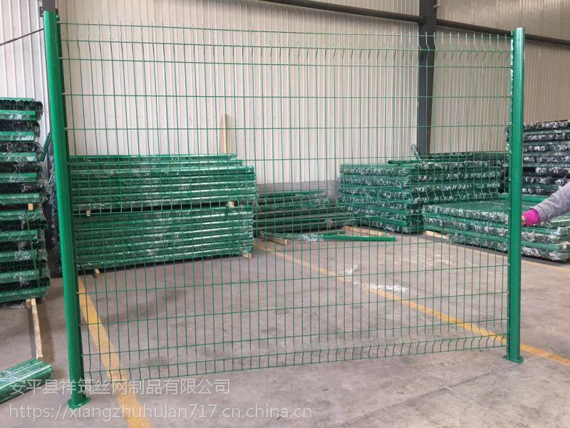 广州绿色 铁网围墙批发 铁网围墙图片价格 祥筑护栏网