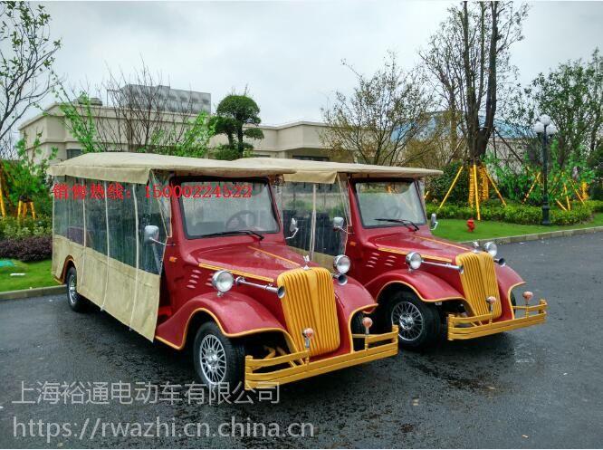 电动观光车配件,电动观光车电池,绿通电动车配件,电动观光车雨帘,上海电动观光车配件