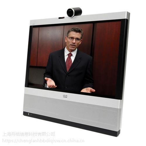 思科网真系统EX90视频会议系统CTS-EX90-K9