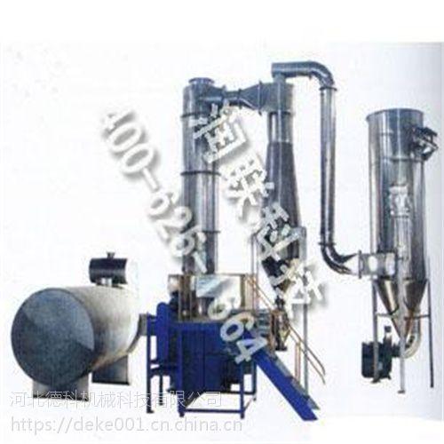 江都旋转闪蒸干燥机系列 旋转闪蒸干燥机SXG系列的厂家