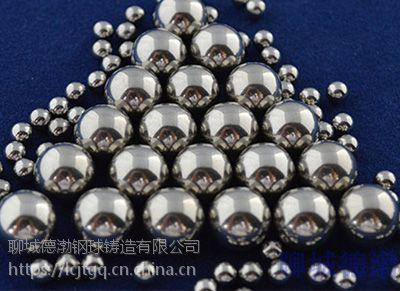 德渤316L不锈钢球 实心不锈钢珠耐腐蚀不生锈19.05mm 材质保证