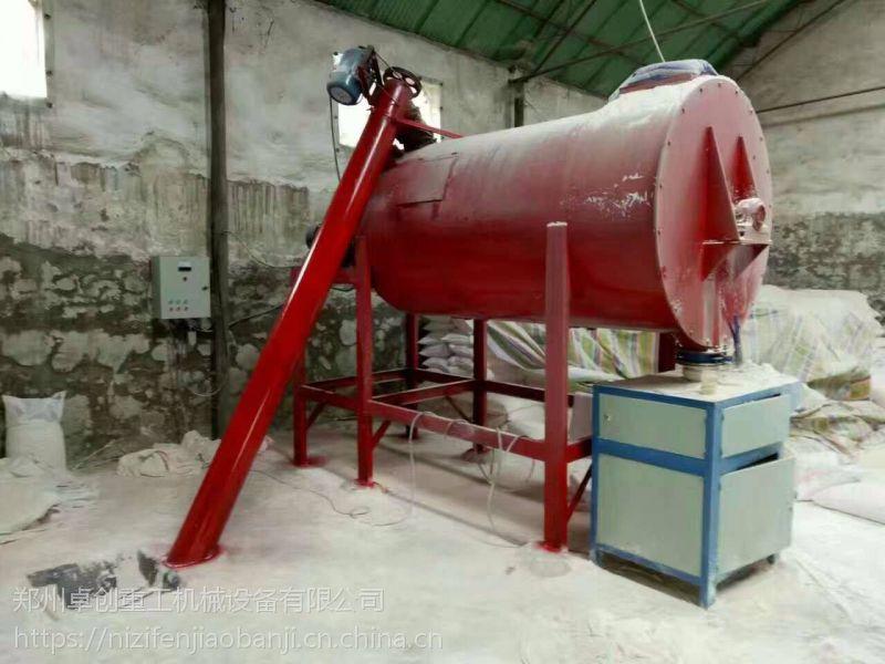 陕西渭南ZC2吨腻子粉混合机怎么判断的优劣