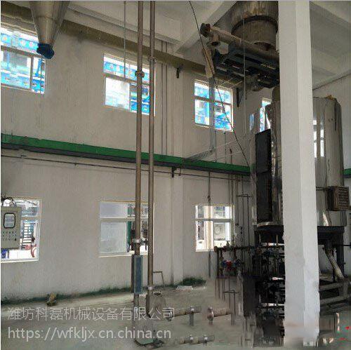 滑石粉管链输送机-潍坊机械设备有限公司