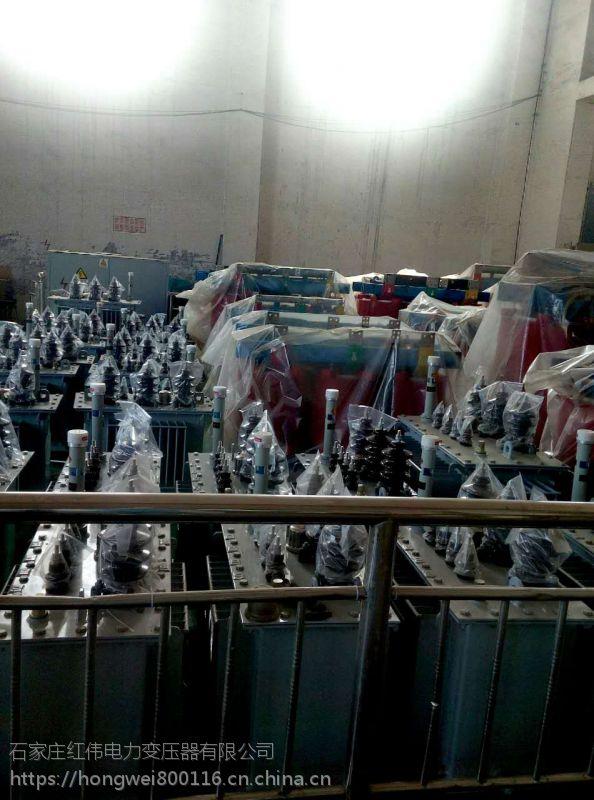 石家庄红伟电力S11-500KVA三相油浸式变压器