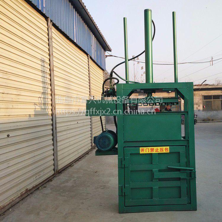 废旧海绵压块机 富兴牌80吨立式双缸金属液压打包机价格