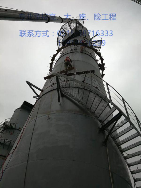 http://himg.china.cn/0/4_116_236146_600_800.jpg