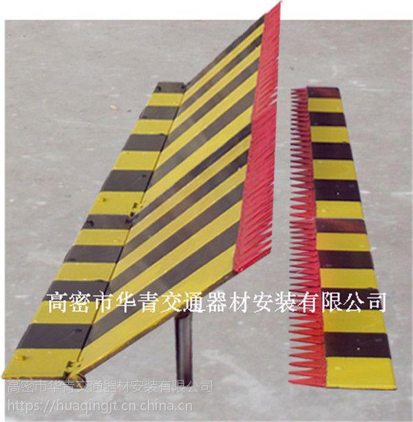 华青供应扎车器 华青交通