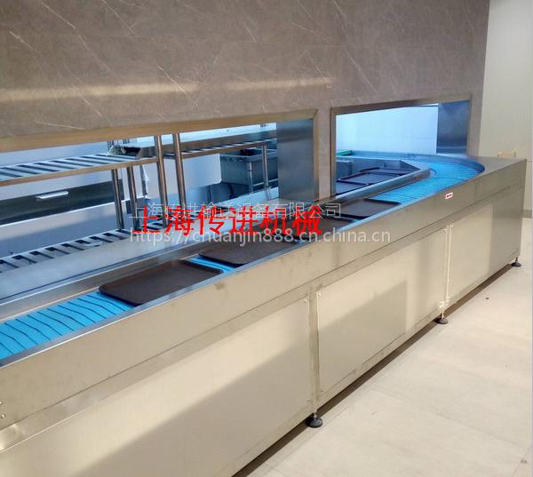 中央厨房餐盘输送机,自动收盘传送带