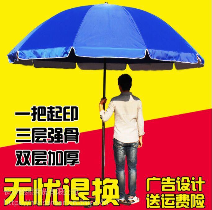 湖南太阳伞厂家