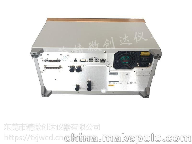 精微创达-是德-Keysight-网络分析仪-E5061B