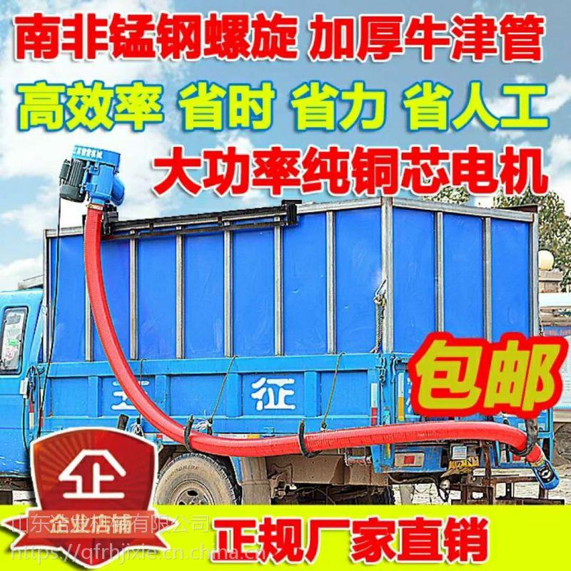 家用玉米抽粮泵 浩发稻谷专用小型吸粮机
