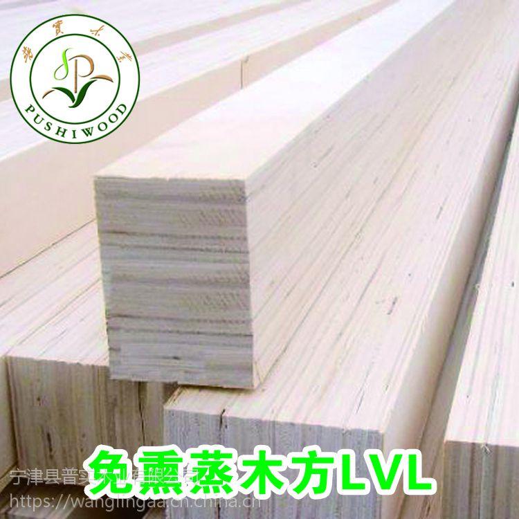 长沙免熏蒸木方专业制作