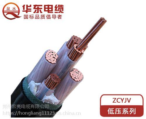 郑州电缆厂供应KVVP带屏蔽控制电缆