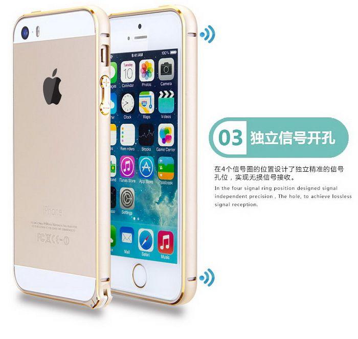iphone5/5s金属边框·金边圆弧丨围裙双色小蜂窝孔4代手机套苹果bbq烤具图片