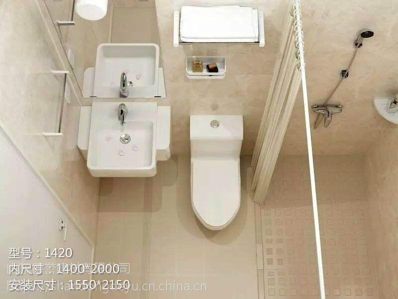 厂家供应BU1420整体卫生间 干湿分离整体卫浴 酒店宾馆整体卫生间