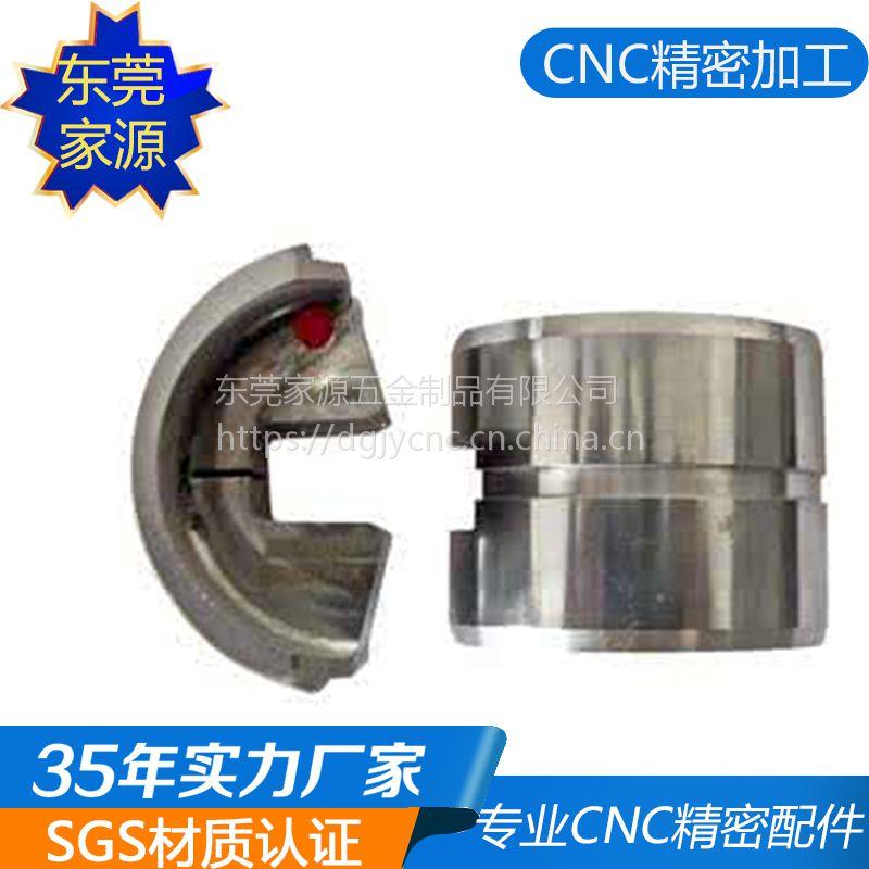 厂家专业承接机械零配件CNC加工 低压铸造铝合金压铸件定做CNC精密零件定制价格优惠可免费打样