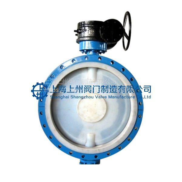 衬氟法兰蝶阀d341f4 上海上州阀门图片