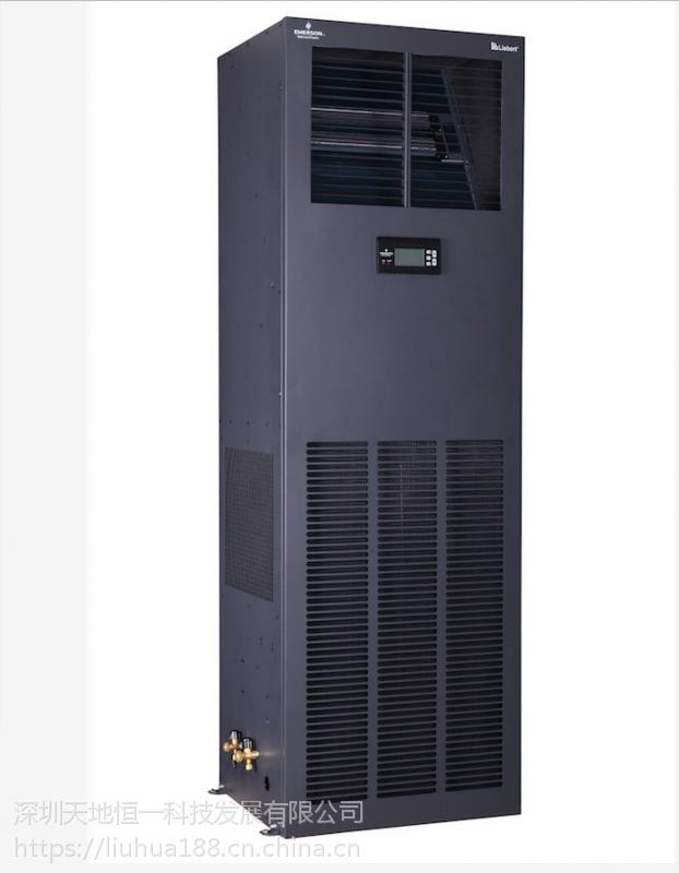 卡洛斯PET16精密空调厂家(专业定制)