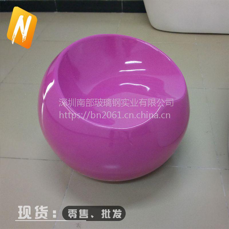 玻璃钢休闲椅nbxxy001苹果凳