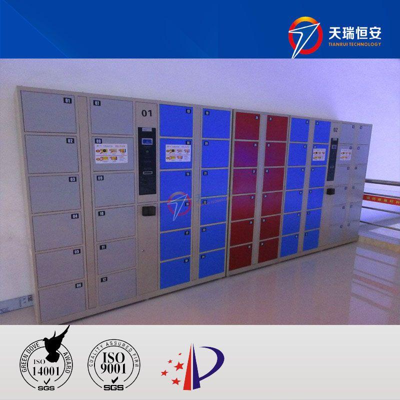天瑞恒安 TRH-ML-120智能储物柜价格,超市储物柜