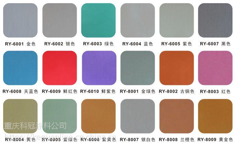 水性漆环保价格(生产销售)