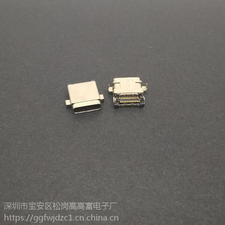 usb 3.1连接器 type-c沉板母座【双排贴片+双壳】 手机通讯设备CF尾插座