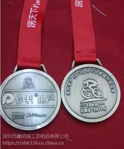 金属奖牌制作厂家兰州白银专业纪念奖牌订做