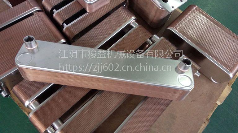 骏益氟水换热器3P蒸发器ZL52A-22工业用冷凝器油冷却器