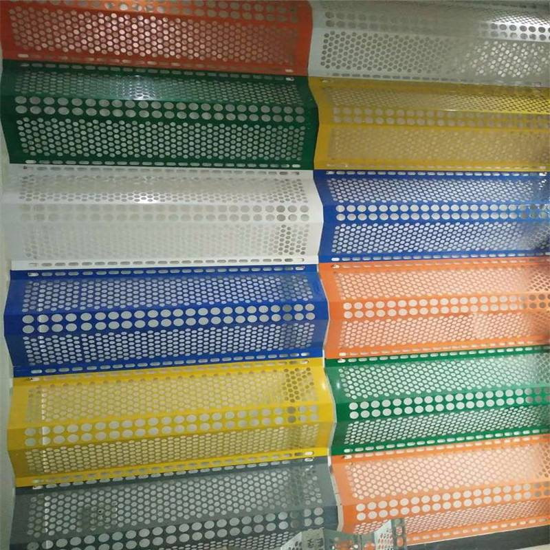 防风抑尘网图片 防风抑尘网图纸 防滑冲孔板