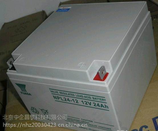 YUASA汤浅蓄电池np120-12 原装正品 厂家直销 咨询热线:18311452347