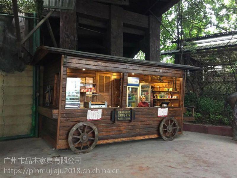 张家港商业街售货车,丹阳游乐园贩卖亭,扬州广场售货车