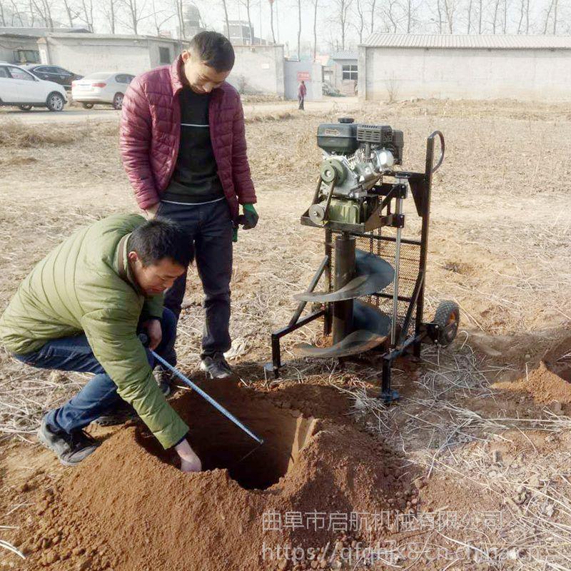 葡萄埋桩钻洞机 启航果树施肥打眼机 手推带轮子可移动型植树挖坑机