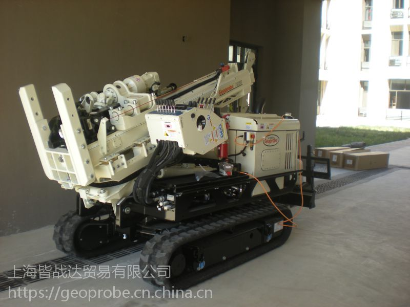 Geoprobe7822DT土壤与地下水采样设备