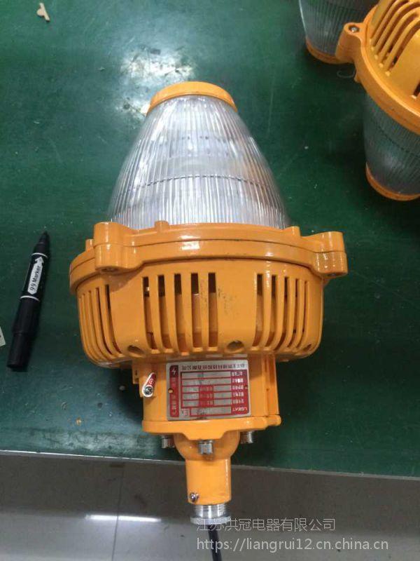 LED防爆灯45W 化工厂防爆平台灯 路灯式