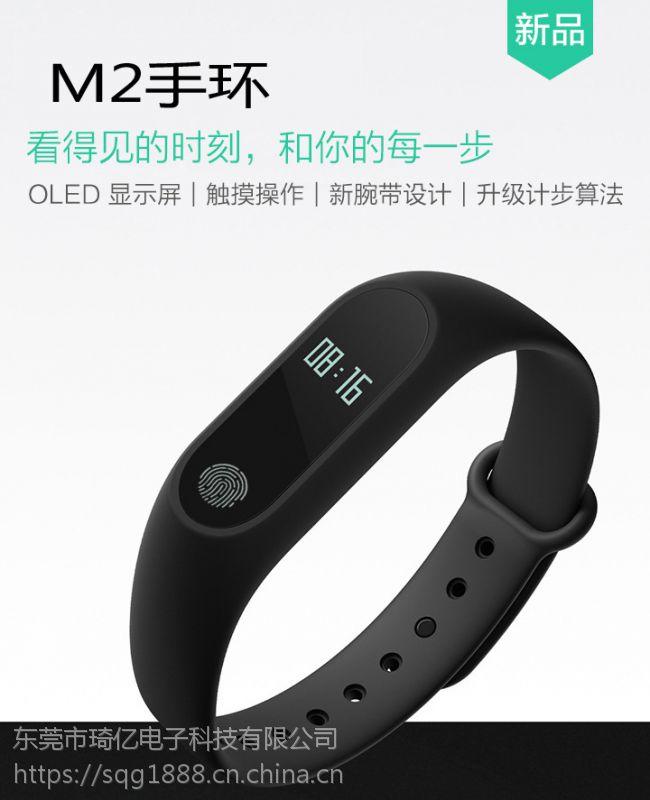心率血压监测计步器通用蓝牙防水彩屏智能手表男女商务运动手环厂家直销