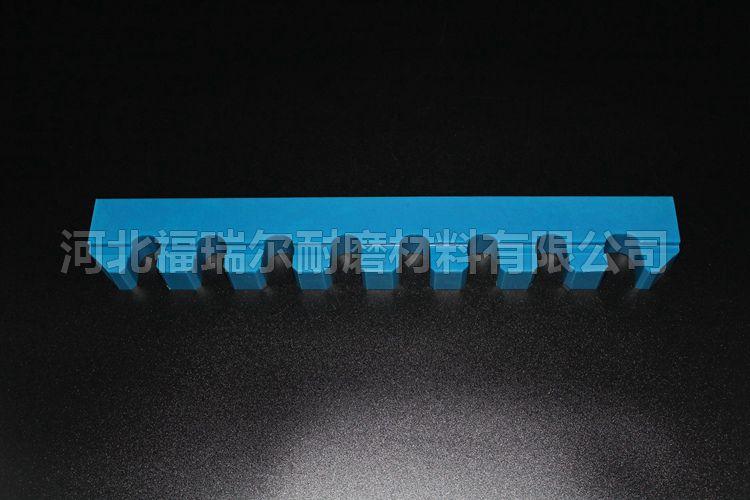 各型号超高分子量聚乙烯制品 福瑞尔自润滑超高分子量聚乙烯制品生产