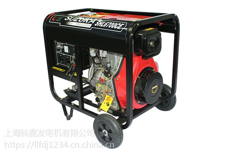 移动便携灵活5KW风冷柴油发电机——上海铃鹿动力