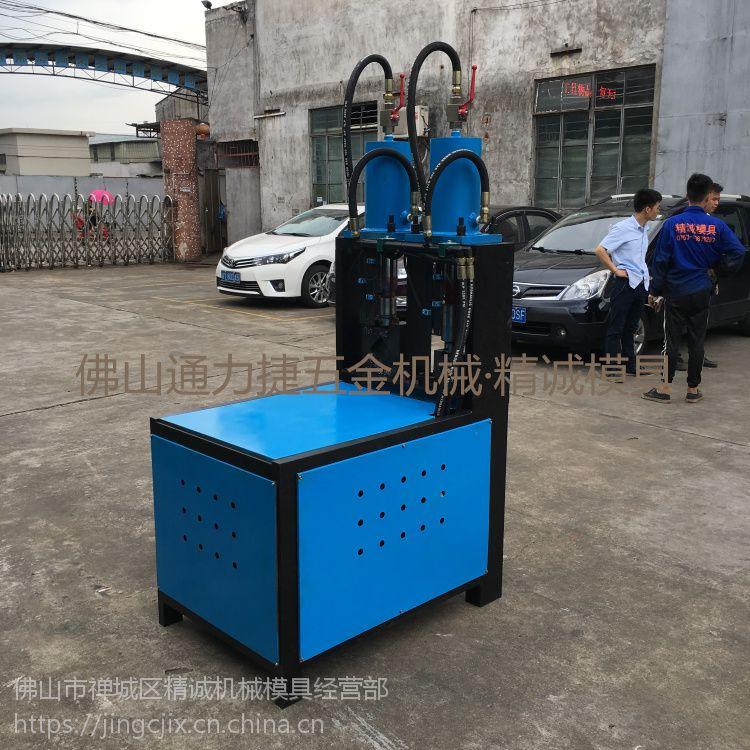 精诚供应厚管冲弧口机器,铁艺围栏冲孔机,k2-160液压冲床批发商
