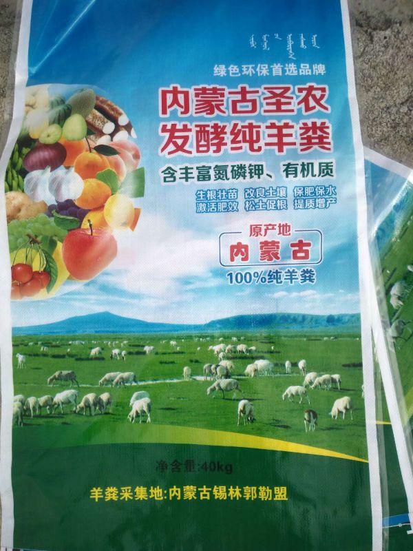 云南干羊粪种植大户效益高蔬菜种植户水果全国直发