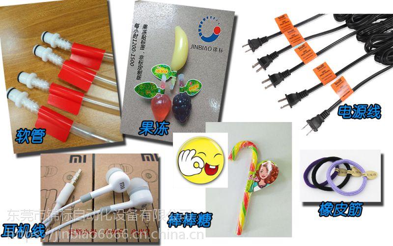 锦标6130厂家直销自动贴标机线材对折贴标机自动打印对折贴标签一件代发