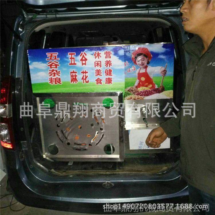 江苏新型多功能五谷杂粮膨化机 车载便携式谷物膨化机 10种花型膨