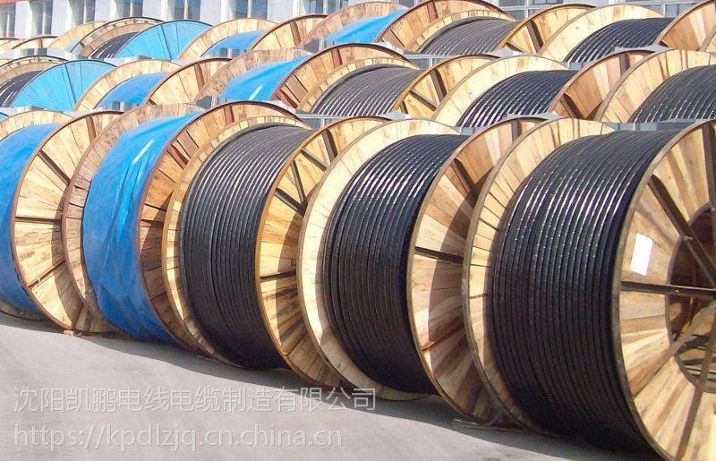 线缆丨 沈阳凯鹏特种线缆丨 低烟无卤(耐火)丨 矿物绝缘
