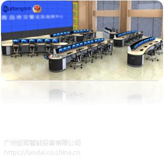 新疆额敏县公安局指挥中心研判桌 调度台行业专家