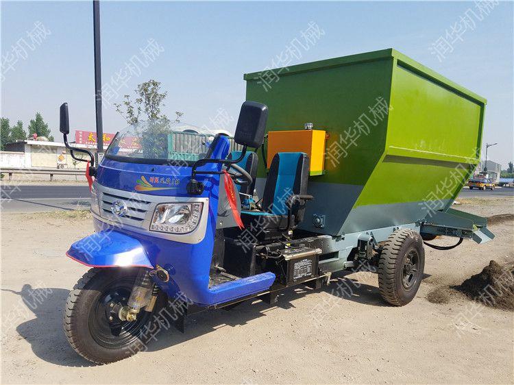 养殖专用饲料撒料车 电动羊场喂料机 柴油牛场投料机