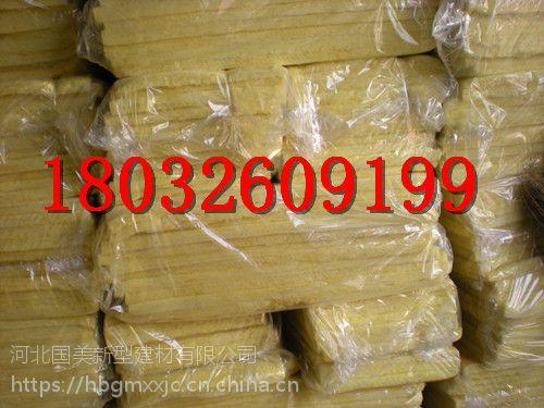 宁国市高温玻璃棉管每立方价格 离心玻璃棉管密度是多少